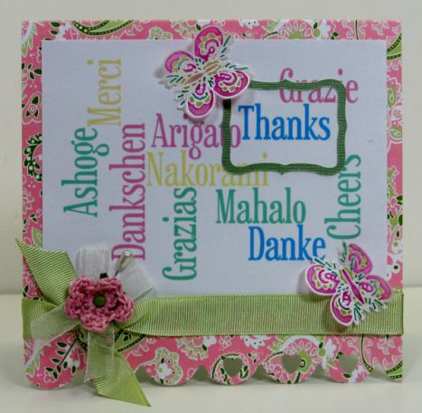 Stamp: About Art Accents, PP: Making Memories, wordle paper freebie, die cut: cricut