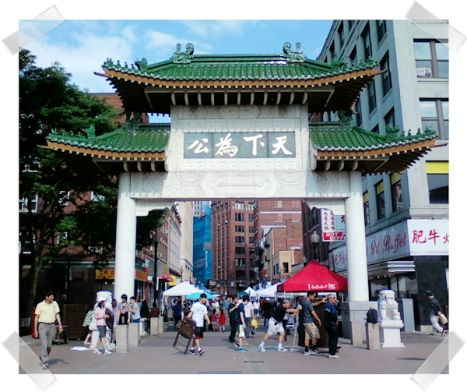 boston_chinatown_arch