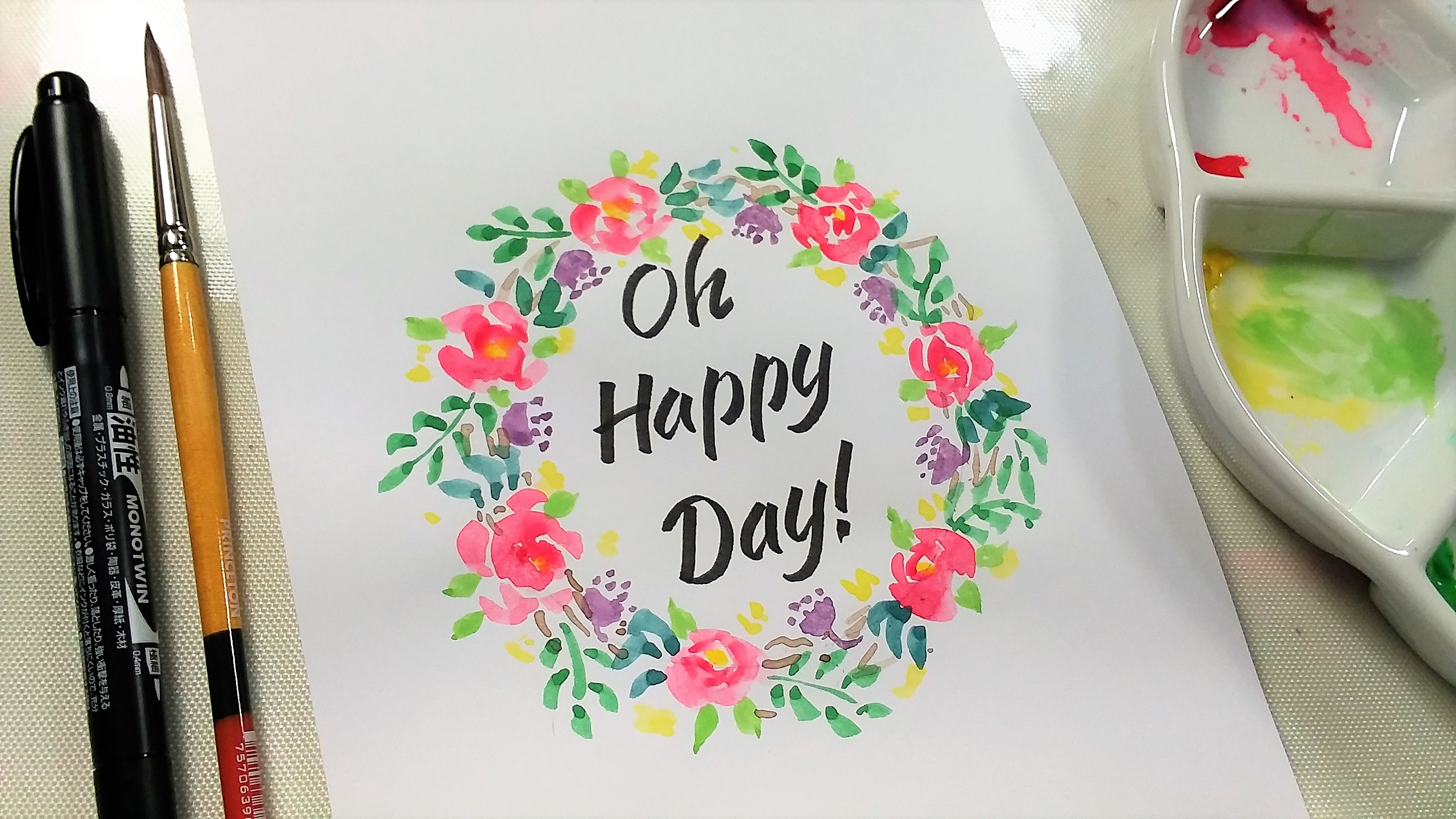 Easy Spring Watercolor Wreath (and a brush lettering cheat!)